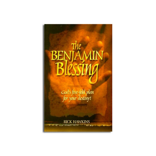The Benjamin Blessing