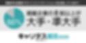 2018.09.07_バナー_2 (1).png