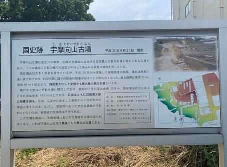 金生川流域歴史探訪