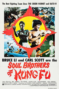 Soul Brothers of Kung Fu - Movie Poster