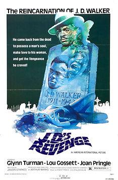 J.D.'s Revenge - Movie Poster