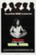 Georgia, Georgia - Movie Poster