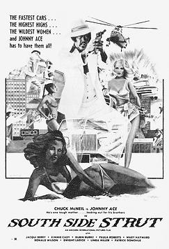 South Side Strut (1979) Movie Poster SM