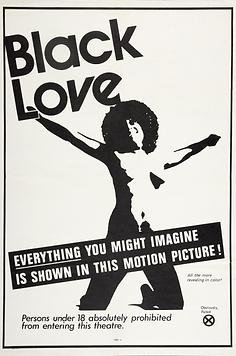 Black Love (1971) - Movie Poster