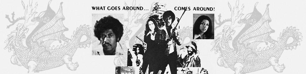 Dragonspade (1977) - COS Banner.png