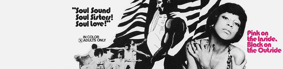 Lialeh (1974) - COS Banner.png