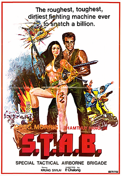 S.T.A.B. (1973) - Movie Poster