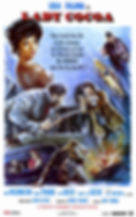 Willie Dynamite - Movie Poster