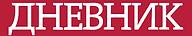 Dnevnik-Logo (1)456456.png