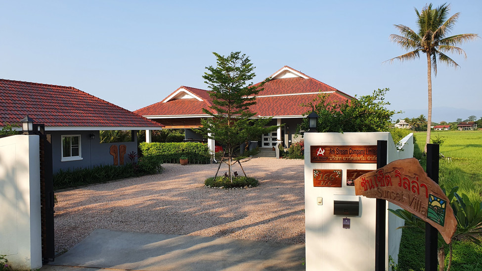 House and gate.jpg