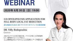 Clatuu Alpha Webinar - August 30th 2020 - with Dr. Villy Rodopoulou