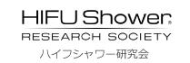 ハイフシャワー研究会‐株式会社 Infix (インフィックス)美容医療機器類の個人輸入代行業