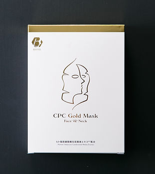 CPC Gold Mask box