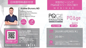 PQAge Series Webinar - October 29th with Dr. Andre Brunoro