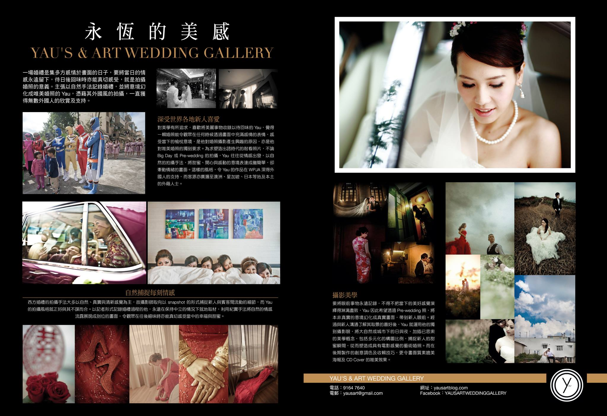 wedding magazine3