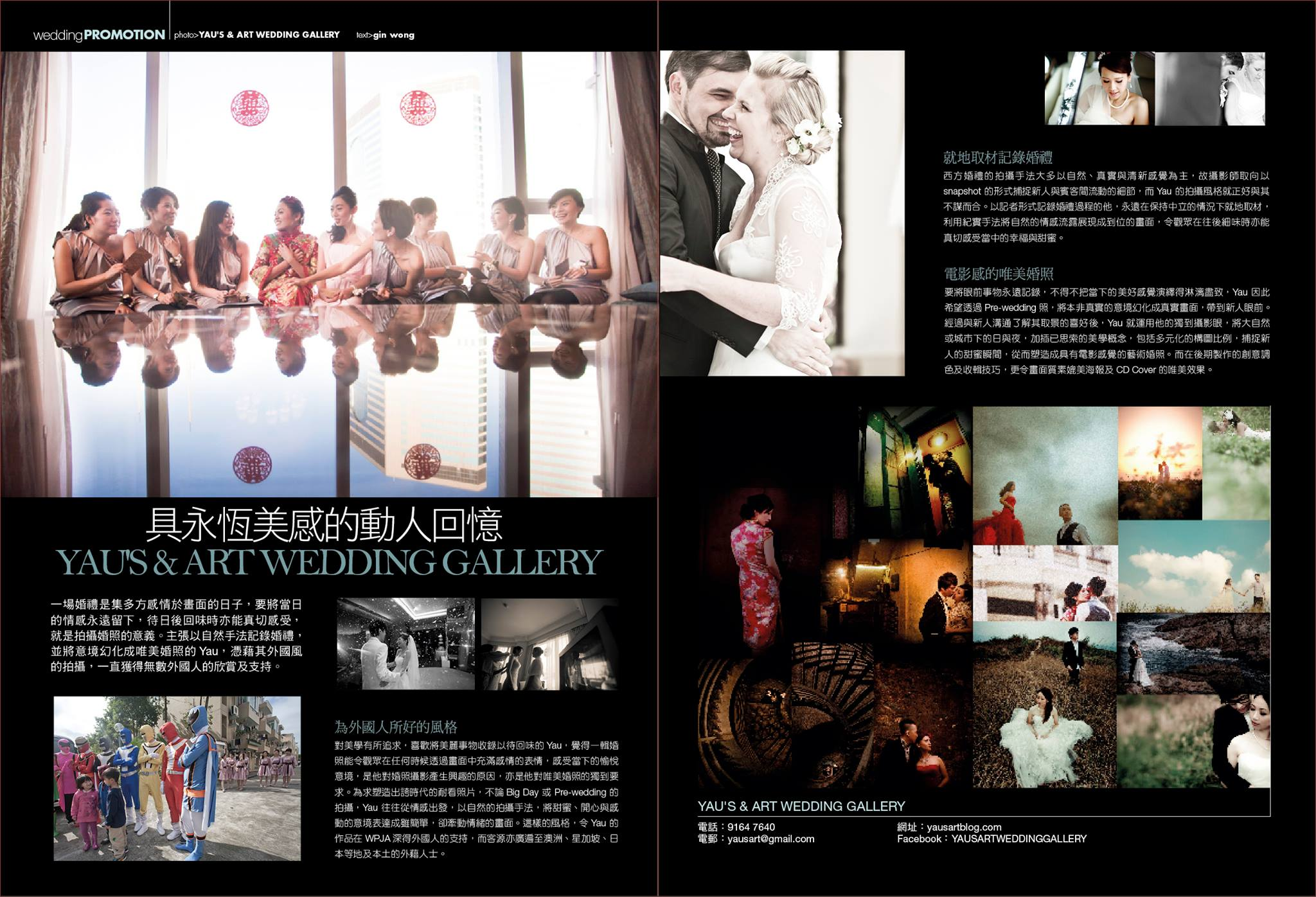 wedding magazine2