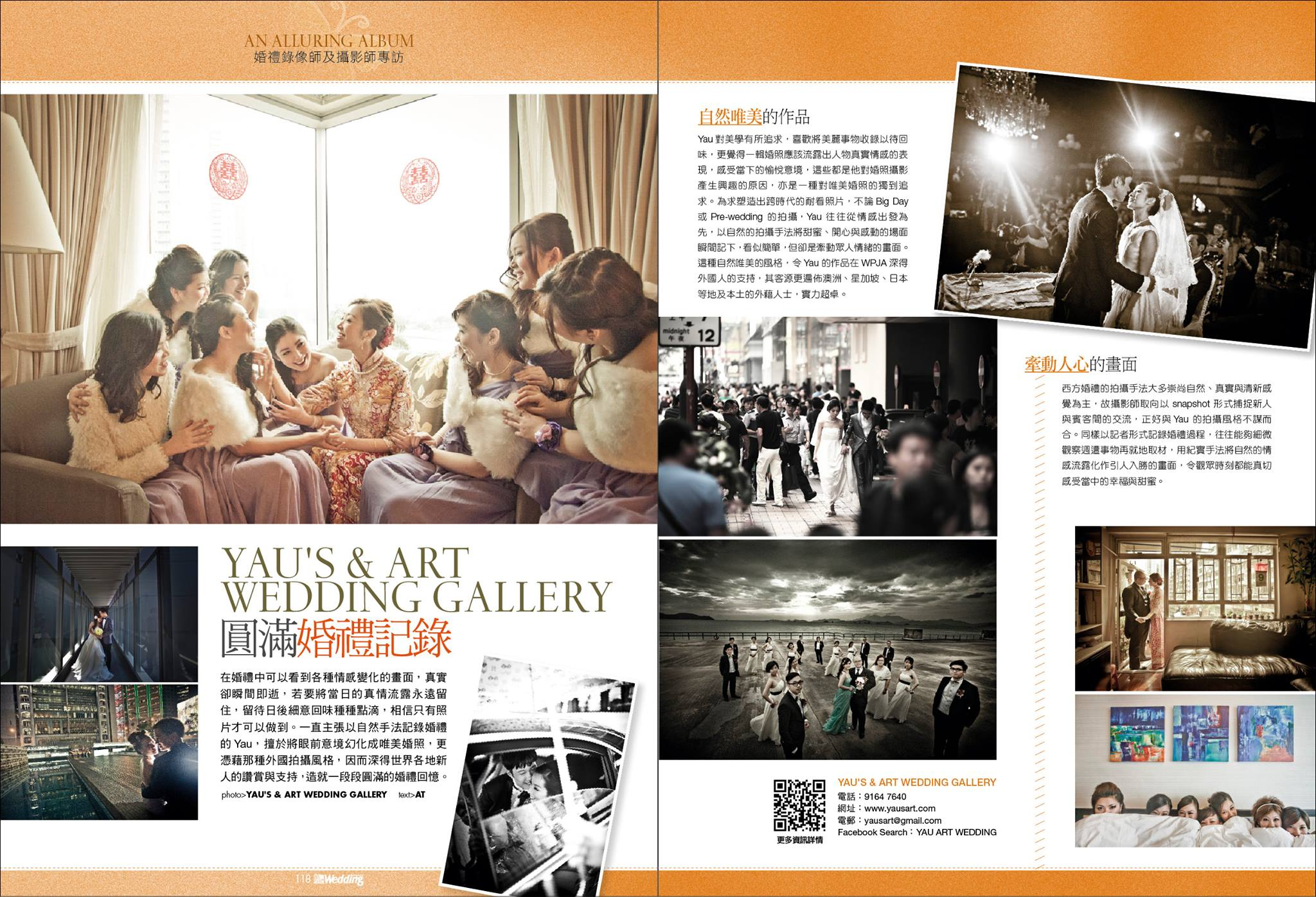 wedding magazine4