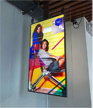 HD LCD window 2.png