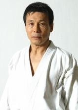 Микио Яхара (биография)
