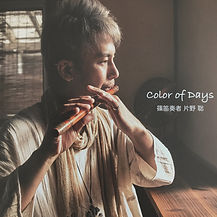 color of days2nd ジャケ.jpg
