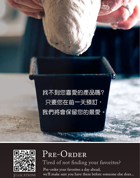 vertical_pre-order poster.jpg