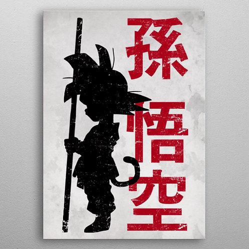 Poster en Métal Looking for the dragon balls Goku By Displate