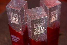 gtimedia-malaysias100-awards-2016-02.jpg
