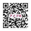QR_Code_アメブロ.png