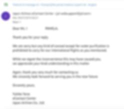 Mail  Japan Airline interdiction des cha