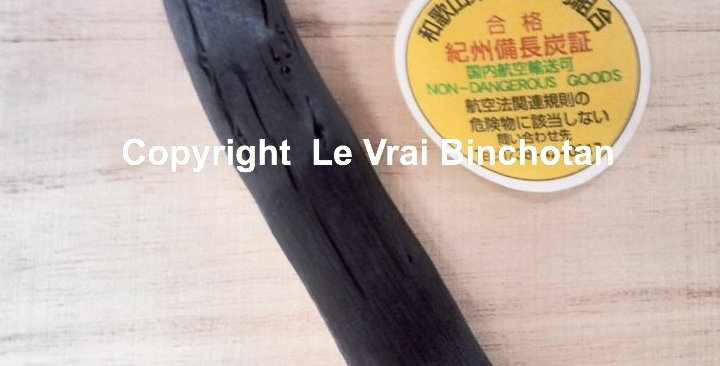 Véritable Binchotan Japonais, bâton de 120 grammes pour fontaines