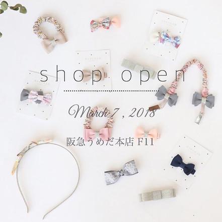 うめだ阪急本店 常設SHOP OPEN