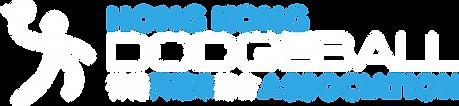Logo_HKDA白字透底-中文版 (PNG).png