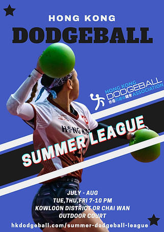 2021 Summer League Poster.png