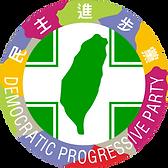 800px-DPP-Taiwan.svg.png