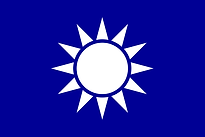 Naval_Jack_of_the_Republic_of_China.svg.