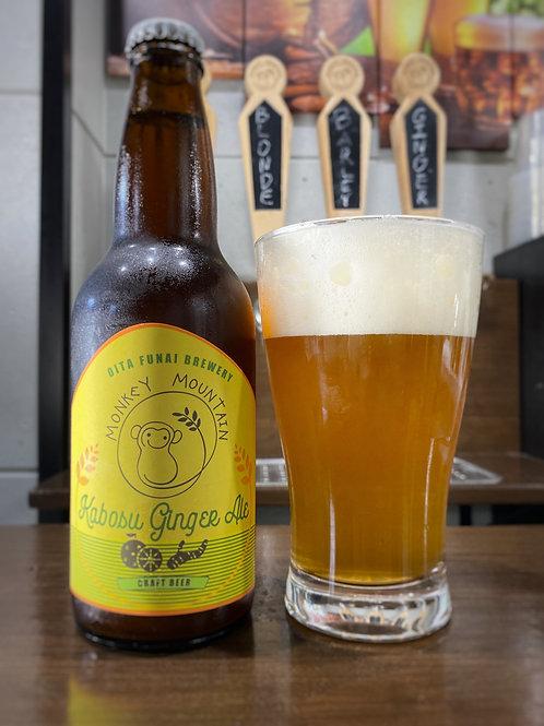 Kabosu Ginger Ale