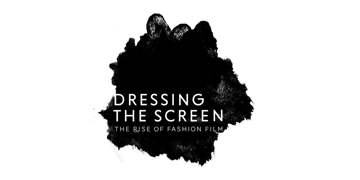 Dressing The Screen Logo