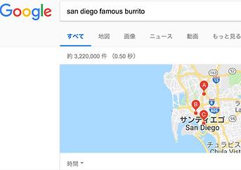 famousburrito.png