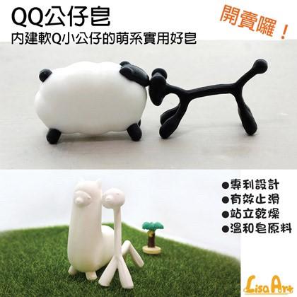 QQ公仔皂