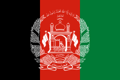 Afghanistan ATRA Type Approvals On Hold