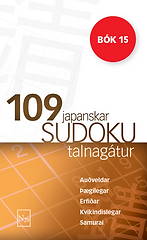 Sudoku 15 front.png