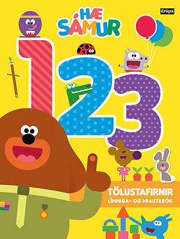 123_Samur_cover_FRONT (2).jpg