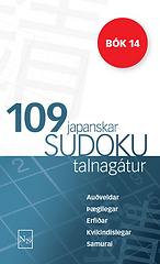 Sudoku 14 low res.png