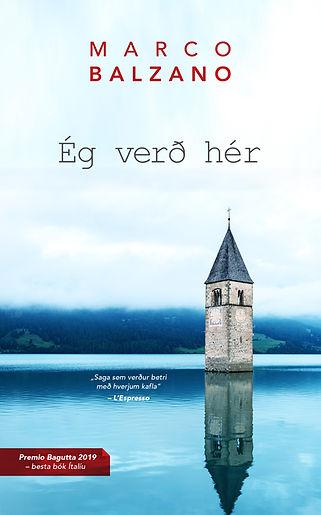 Eg_verd_her_KAPA_FRONT_NY.jpg