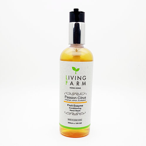 Living Farm Fruit Enzyme Conditioning Hand Wash (Passion Citrus)生活農莊水果酵素洗手液(熱情果)