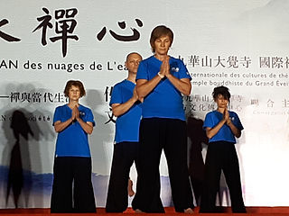 maroc Anna Chine 2017 cours qi gong 562.