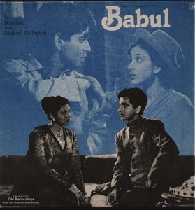The Saza E Kala Pani Free Download In Hindi