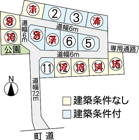 菊陽町久保田 区画.jpg