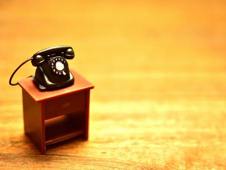 Telephone response time