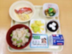 こどもの日の病院食